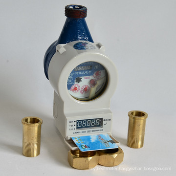 Brass Body IC Card Prepayment Household Water Meter Dn15-25