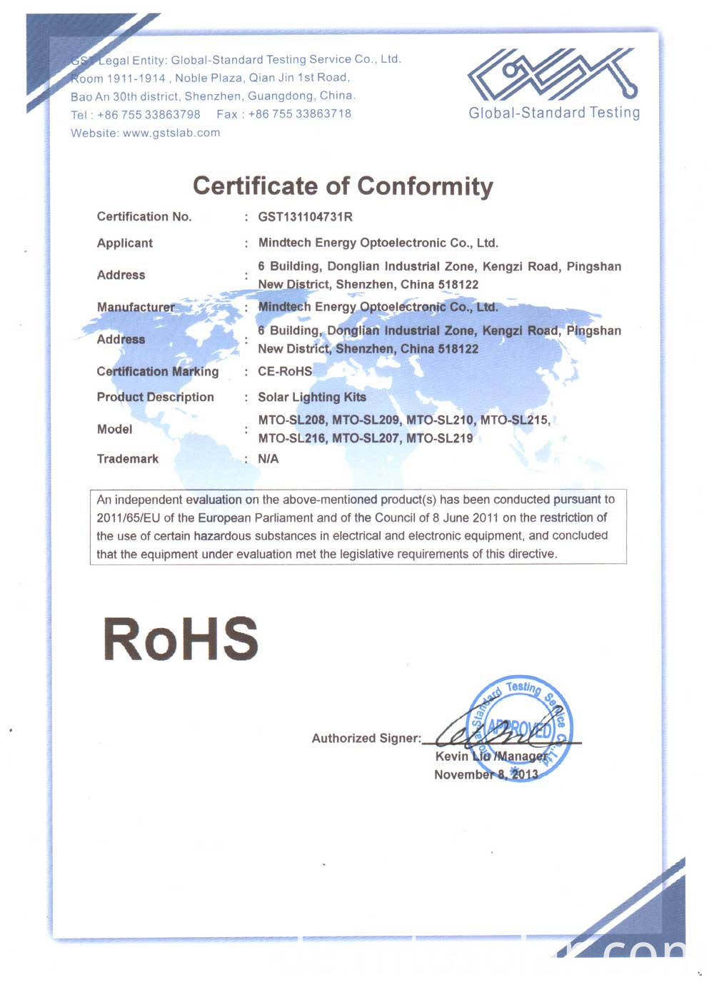RoHS certificate of solar lighting kit