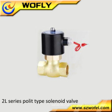 1/2''~2'' 220v ac steam brass solenoid valve in China high temperature