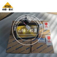 GD755-3 HD405-7 HD785-7 HD350-2 Front Light Lamp 22T-06-24110