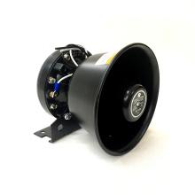 12V Power Sound Police Fire Traffic Alert Siren Alalrm Stainless Steel Horn Speaker 150W