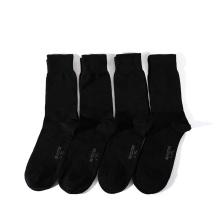 Baumwollsocken für Männer-98B6