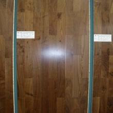 3 Layer 3 Strips Engineered Walnut Flooring