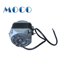 With CE Certification refrigerator spare parts electric refrigerator fan motor