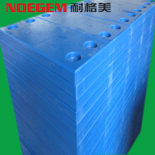 Best Quality for Esd UHMWPE Plastic Sheet Price of UHMWPE plastic sheet for machining supply to Spain Factories