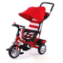 Трехколесный велосипед для малышей