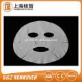 нетканое микроволокно популярные косметические одноразовые маски