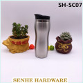 Cheap Double Wall Stainless Steel Coffee Thermos Tumbler (SH-SC07)
