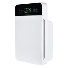 replacement removes remote price pm25 plasma personal parts original office negative ion motor desktop air purifier