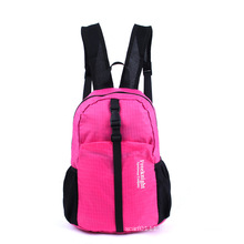 30L Foldable Waterproof Nylon Camping Sports Backpack Bag (YKY7287)