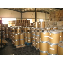 High-Quality 99% Dl-Methionine Feed Grade