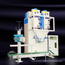 Double-Hopper Packing Machine (SF-Y2)