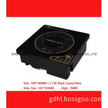 Hotpot Induction Cooker Suit for 1-2 People HL-C05K