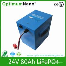 Bateria solar profunda do ciclo 24V 80ah LiFePO4