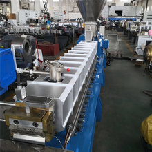 plastic granulating production line