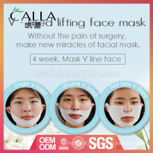 2017 hot style face slimming mask for sale