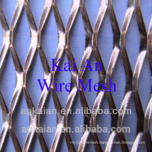 750micron stamped copper mesh sheet