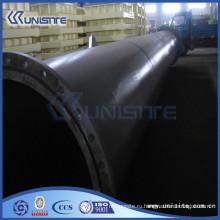 Настраиваемая стальная плавающая труба для дноуглубительных работ (USB4-001)