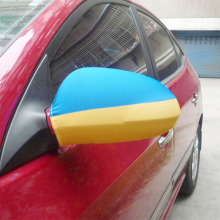 EUFA Promotional Gift Digital Printing Knitted polyester spandex Ukraine Flag Mirror Cover
