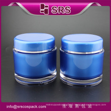 Belle vente chaude et un récipient en plastique cosmétique de haute qualité pour le soin de la peau