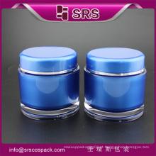 Venda quente bonita e recipiente plástico do cosmético da alta qualidade para o skincare