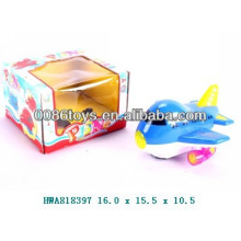 nice style of cartoon airplane for kids