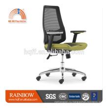 См-B133BS-1 пластиковая офисное кресло компьютер стул современный офисный стул