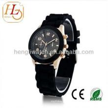 Fashion Silicone Watch, Best Quality Watch 15119