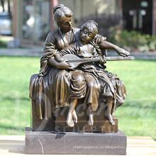 Мать и дитя бронзовая статуя BS096A