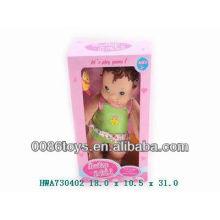 12,5 polegadas IC boneca brinquedo bebê
