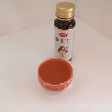 Чистый натуральный экстракт wolfberry порошок сока