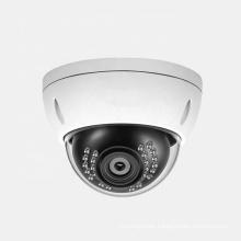 CE FCC RoHS Security Camera 2MP 4MP 5MP CCTV Camera Metal Dome Vandal-proof