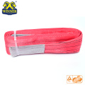 Polyester Flat Webbing Sling For Lifting Eye And Eye Sling