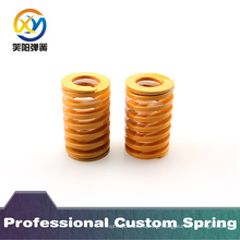 Die Springs for Injection Mould-Standardpart
