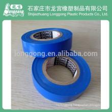 Flame Retardant PVC Adhesive Tape (insulated tape)