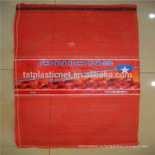 Лено сетка-мешок для упаковки овощей материал PP с завода