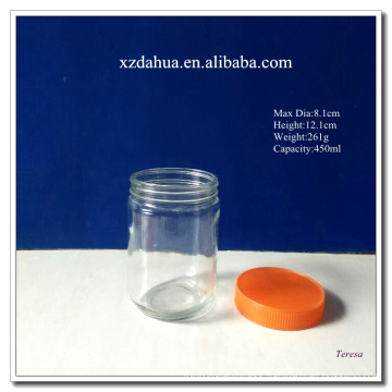 450ml Wide Mouth Glass Jar