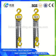 Ck Type Chain Hoists