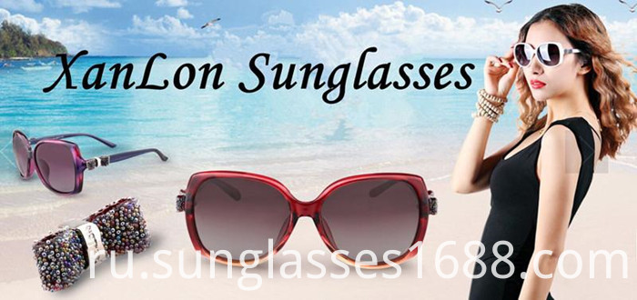 Sports Fashion Sunglasses