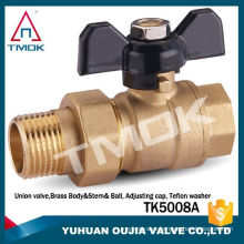 natural gas with key refrigeration ball valve