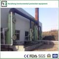 Operación de desulfuración - Colector de polvo
