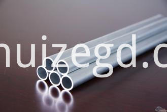 Aluminium Tube Price