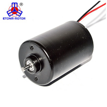 brushless 12v 2000 rpm dc motor with 2000 rpm &2400rpm for electric fan