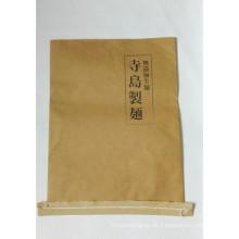 Kundenspezifische Drucknaht-Unterseite Nahrungsmittelverpackungs-Papiertüte
