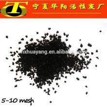 Китай huayang 8*30 сетка пальмовое оболочки активированный уголь