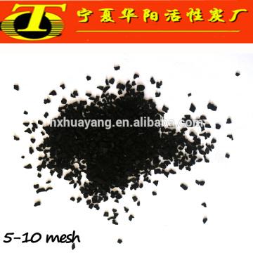 CHINE Huayang 8 * 30 mesh palm shell shell charbon actif