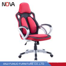 Nova Popular Video Gaming Chair Race Sports Chair
