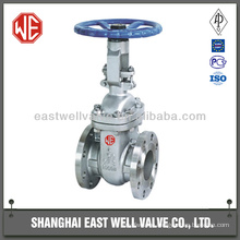 High pressure wedge gate valve