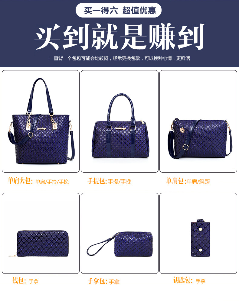 Loostar Promotion Ladies bag