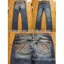 Paypal- 08 latest fashion jeans, brand new lady pants, casual jeans- Paypal